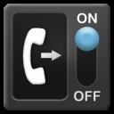 citofonia virtual-desvio-llamada
